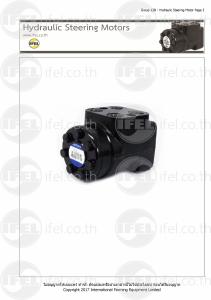 มอเตอร์พวงมาลัย Hydraulic Steering Motor (NH)