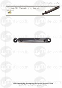 กระบอกพวงมาลัย Hydraulic Steering Cylinder (NH)