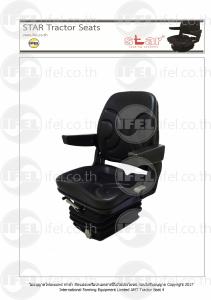 เก้าอี้รถแทรคเตอร์ STAR PLUS - STAR PLUS Tractor Seat