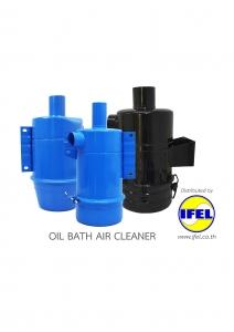 กรองอากาศแบบเปียก-Air Filter, Oil Bath