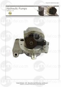ปั๊มไฮดรอลิก Hydraulic Pump (NH)