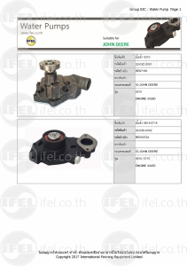 Water-Pump-JD-0000