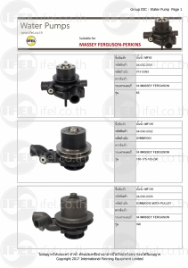Water-Pump-MF-0000
